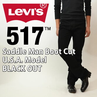 LEVI'S 517 ORIGINAL BOOT CUT BLACK OUT denim jeans jeans underwear bootcut 00517 blackout is piece-dyed