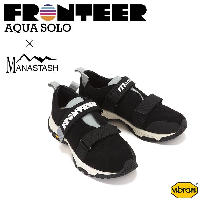 FRONTEER × MANASTASH AQUA SOLO フロンティア マナスタッシュ アクアソロ アウトドアシューズ スニーカー 靴 コラボ ビブラム ソール 7179097