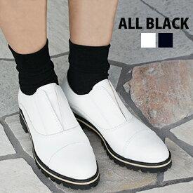■【ALLBLACK】オールブラック #110326高品質レザーローファーポインテッドトゥ/とんがり靴/おじ靴ブラック/低反発クッション入り/ バーゲン