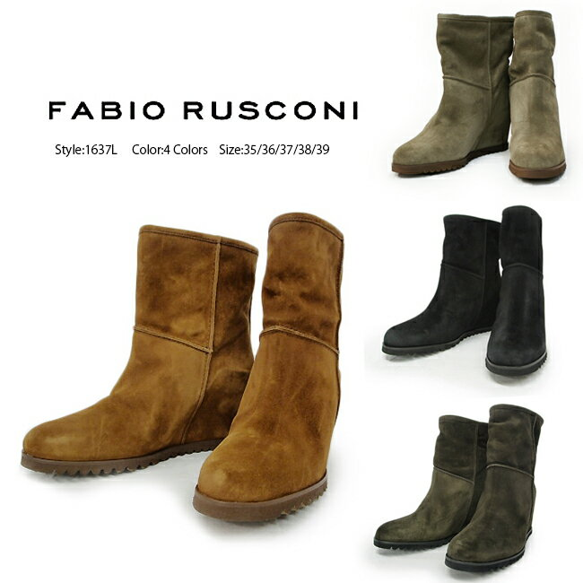 [安心正規]◆【安心正規】FABIO RUSCONI(ファビオルスコーニ)#1637L 女性らしいスマートなフォルムのインヒールムートンブーツ☆ガイモ・コルソローマ・ルブタン好きにも♪とっても軽くてフラット