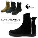 【安心正規】【Corso Roma 9/コルソローマ 9】#7366 ALASKAイタリア発ブランドCorso Romaより上質なレザースニーカー…