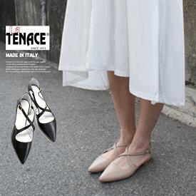 【LA TENACE】ラ テナーチェ #171D/ポインテッドクロスパンプスバレエシューズ/ぺたんこ靴/パンダル/レディース/パンプス/とんがりシューズ/走れるパンプスオールイタリアメイド/黒/ブラック/ベージュ/クロスパンプス/latenace