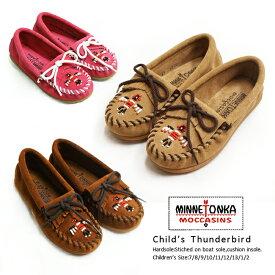 MINNETONKA【ミネトンカ】Children's Thunderbird 【kids/キッズ用サンダーバード】 モカシン! #2602/2607T/2605//MINETONKAエミュー/アグー/ミネトンカ THUNDERBIRD II
