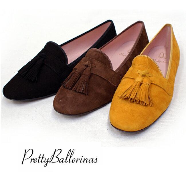 【安心正規】Pretty Ballerinas(プリティバレリーナ)の姉妹ブランドPRETTY LOAFERS FAYE SUEDE TASSELE SELECTION #41089大注目のタッセル付きスエードパンプスレディース/靴/美脚/ペタンコ/スエード素材