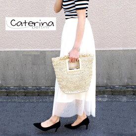 【CATERINA BERTINI】カテリーナ ベルティーニ/#3471/嬉しいミニサイズ/かごバッグ/レディーズカゴバッグ/ベージュ/ライトゴールド/ナチュラル/イタリア製/ミニバッグ/[安心正規] バーゲン