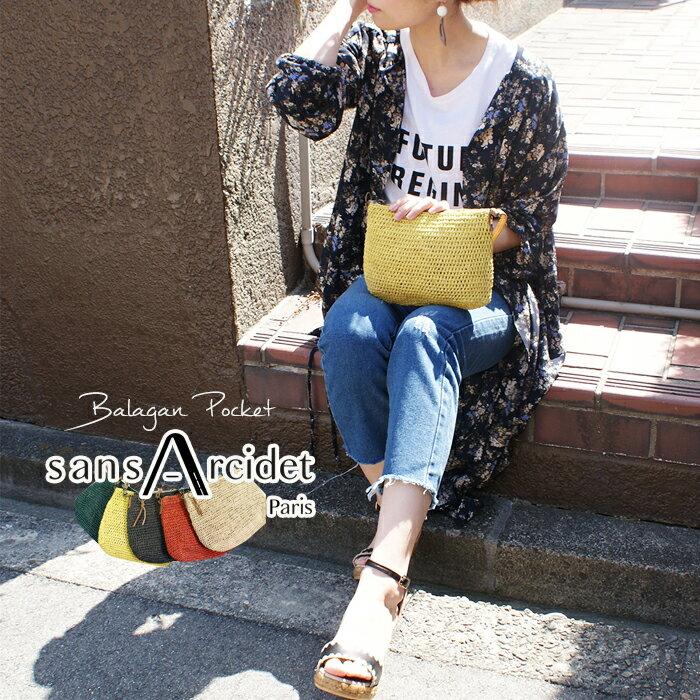 ◆[全5色]【SANS ARCIDET】サンアルシデ #BALAGAN POCKETレディース バッグ/ラフィア/ナチュラル/ミニバッグ/かごバッグ/クラッチバッグ/かごクラッチ/夏