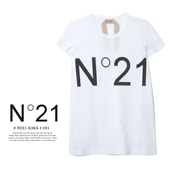 【N゜21】ヌメロヴェントゥーノ ロゴプリントTシャツF031 6363 1101 WHITE /ホワイト/ロゴT/Sサイズ/Mサイズ/コットンシャツ【正規品】ワンランク上のレディースシャツ