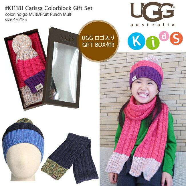 [安心正規]◆【安心正規】UGG【アグ/アグー】KIDS Carissa Colorblock Gift Set ニット帽&マフラー ギフトセット #K11181Cable Colorblock Hat w/Pom&Scarf
