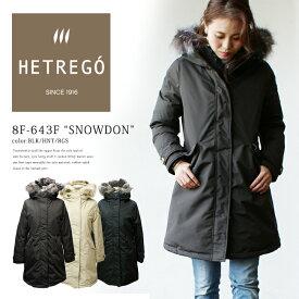 【HETREGO】エトレゴ#8F-643F SNOWDONレディース ダウンコート!大人の「モッズコート」/レディース ダウンジャケット/ブラック/黒ブラウン