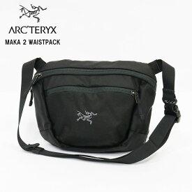 【Arc'teryx】アークテリクス 17172 MAKA 2 WAISTPACK マカ 2 ウエストパック ショルダーバッグ ウエストポーチ ポーチ スポーツ アウトドア フェス ブラック レディース メンズ プレゼント ギフト 斜めがけ