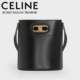 【CELINE】セリーヌ 19304 BLACK / BUCKET MAILLON TRIOMPHE IN SATINATED CALFSKIN マイヨン トリオンフ バケットバッグ バケツバッグ BLACK 黒 ブラック レディース プレゼント ギフト