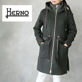 【送料無料】HERNO ヘルノ ウールコート #GC020DR WOOL COAT GRAY(9485) グレー ロング ウール コート フーデッド フード レディース アウター大きいサイズ 38 40 42 44 46