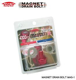 ☆日本製☆協永産業☆Kics Racing Gear 軽合金マグネットドレンボルトサイズ:M12×P1.25/カラー:レッド適合車種:トヨタ・ダイハツ・ニッサン