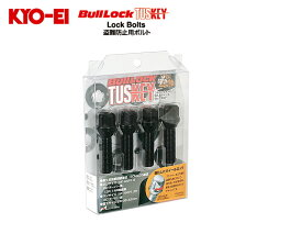 ☆日本製☆協永産業☆KYO-EI BullLOCKブルロック タスキー ボルトボルトサイズ:M14×P1.5/14R首下:42mmカラー:ブラック