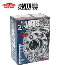 ☆日本製☆協永産業☆Kics Racing Gear WTS HUB UNIT SYSTEMワイドトレッドスペーサー ハブユニットシステム15mm厚 5H車用 P.C.D.114.3 ハブ径φ60ネジサイズ:M12×P1.5