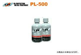 【送料無料】EPL PL-500 500ml