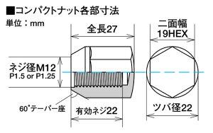 KYO-EILugNutラグナット・コンパクトタイプナット16個入りナットサイズ:M12×P1.5カラー:クロームメッキ