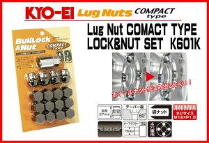 KYO-EILugNutラグナット・コンパクトタイプブルロック&ナットセットナットサイズ:M12×P1.5カラー:クラシカル