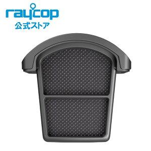 【メーカー公式ストア】【送料無料】レイコップ 標準フィルター(3個入)RX-100[レイコップ RX]用 SP-RX001