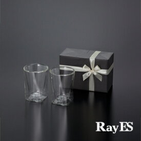 [ギフト] RayES/レイエス ダブルウォールグラス RDS-002 300ml[2個入り・ラッピング・カード] 耐熱二重ガラス/誕生日 結婚祝い 引き出物【RCP】【あす楽】【プレゼント】【楽天BOX受取対象商品(その他)】