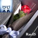 [フラワー付ギフト] RayES/レイエス ダブルウォールグラス RDS-004 200ml バラ・プリザーブドフラワー付[2個入り・ラッピング・カード] 【あす楽】【ギフト】【結婚祝い】【誕生日プレ