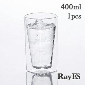 ダブルウォールグラス RayES/レイエス RDS-002L 400ml [1個入り・単品] ビールグラス ビアグラス【あす楽】【耐熱ガラス】【タンブラー】【ギフト】【プレゼント】