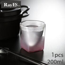 ダブルウォールグラス RayES/レイエス RDS-004fbl 200ml フロストピンク [1個入り・単品] 焼酎 ロック ウィスキー 日本酒グラス 耐熱 二層 二重 結露しくい 保冷 保温 ガラス タンブラー ギフト プレゼント あす楽