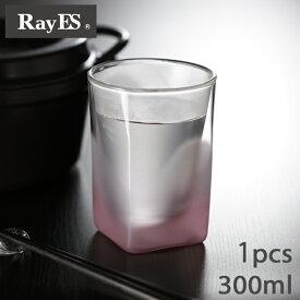 ダブルウォールグラス RayES/レイエス RDS-002fpk 300ml フロストピンク [1個入り・単品] ビール 焼酎 ウィスキー ハイボール 耐熱 二層 二重 結露しくい 保冷 保温 ガラス タンブラー ギフト プレゼント あす楽