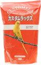 カスタムラックス セキセイ 2.5L【在庫有】