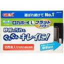 GEX ロカボーイLフラットパワー (本体) (新商品) 【在庫有り】「2点まで」