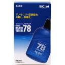 バイコム スーパーバイコム78海水専用硝化菌 500ml【在庫あり】