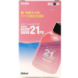 バイコムスーパーバイコム21PD淡水専用脱窒菌250ml_「即」