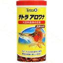 テトラ アロワナ スティック 大型肉食魚の主食 210g 【在庫有り】「2点まで」(消費期限2020/12)