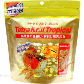 【在庫有り!!即OK】テトラ クリルトロピカル 100g(ゴールド) (消費期限2022/02) 「2点まで」