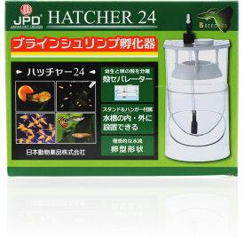 【在庫有り!!即OK】日本動物薬品 ハッチャー24ブリーダーズ「1点まで」