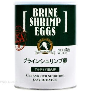 日本動物薬品ブラインシュリンプエッグス425g缶入
