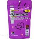 キョーリン 咲ひかり金魚 色揚用 浮上性 150g 紫【在庫有り】(消費期限2021/05)