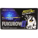 【送料無料】アクアギーク PHモニター フクロウ2 FUKUROW2 【在庫有り】 北海道沖縄別途送料