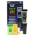日本動物薬品 マルチPHメーター 【在庫有り】