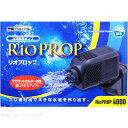 カミハタ 水流ポンプ リオプロップ4000 50Hz 【在庫あり】