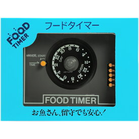 ニッソー 自動給餌器 フードタイマー【在庫有り】「2点まで」