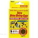 テトラ ブラインシュリンプエッグス 20ml【在庫有り】(消費期限2022/05/18)「10点まで」