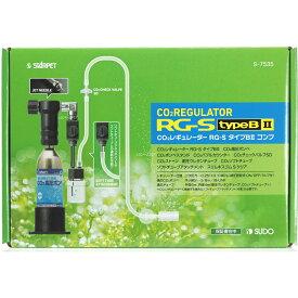 【全国送料無料】スドー CO2レギュレーター RGS タイプBキット 【在庫有り】