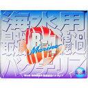 パピエC バクテリア B-4マリン 18g (パッケージシルバー) ~【在庫あり】