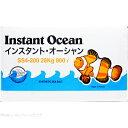ナプコリミテッド 人工海水 インスタントオーシャン プレミアム 800L 箱入【在庫あり】-「1点まで」-