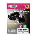 NEWAネワ ネワウェーブ NWA1000S 60Hz 【在庫あり】-【特売】