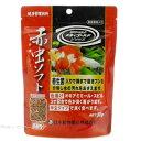 日本動物薬品 メディゴールドシリーズ 赤虫ソフト 50g 浮遊性 【在庫有り】-(消費期限2019/10)