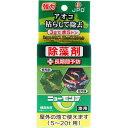 日本動物薬品 池用除藻剤 ニューモンテ 5g×4(20トン用) 【在庫あり】