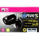 NEWAネワ ネワウェーブ NWA3000S 60Hz【在庫有】
