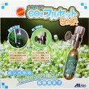 AIネット CO2フルセット スマートR (青箱)【日本製】【在庫有り】